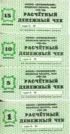 """DEL-01 0012 Krymskiy Kolchoz """"PEROMAISKIY"""" - Ukraine"""