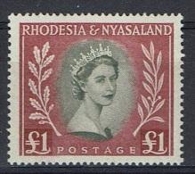 Rhodesia & Nyasaland - Michel 16 -1 Pound - Elisabeth II - MNH (13702) - Nyasaland (1907-1953)