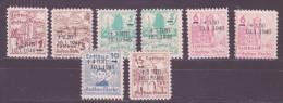 Cottbus > Werte Ex 25 - 31 Postfrisch - Germany
