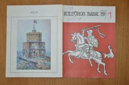 Litauen Lithuania Magazine Cultural  1989 Nr.1 - Livres, BD, Revues