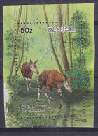 Zaire 1984 Okapi 1v From M/s  ** Mnh (25982A) - Zaïre