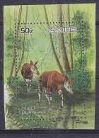 Zaire 1984 Okapi 1v From M/s  ** Mnh (25982C) - Zaïre