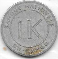 1 Makuta 1967 Congo - Congo (Rép. Démocratique, 1964-70)