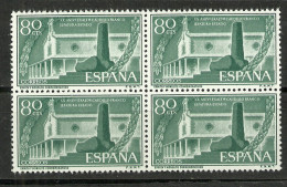 ESPAÑA, SPAIN EDIFIL 1199, YVERT 890, MI 1096 IN BLOCK OF 4 MNH**. PERFECT. - 1931-Aujourd'hui: II. République - ....Juan Carlos I