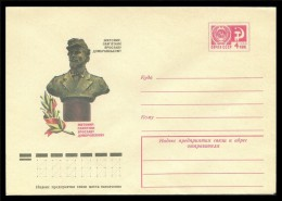 10899 RUSSIA 1975 ENTIER COVER Mint ZHITOMIR UKRAINE DABROWSKI GENERAL POLAND FRANCE PARIS COMMUNE MONUMENT USSR 75-685 - 1923-1991 URSS