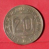 AUSTRIA  20  SCHILLING  1980   KM# 2946,1  -    (Nº12964) - Austria