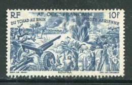 A.O.F- P.A Y&T N°6- Neuf Avec Charnière (gomme Altérée) - A.O.F. (1934-1959)