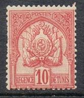 TUNISIE N°23 N* - Tunisie (1888-1955)