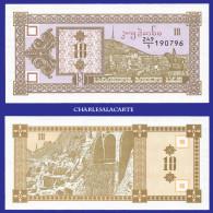1993 GEORGIA  10 LARIS  (1) FRACTION TIBLISI STATUE CAVES  SERIAL No....796  KRAUSE 26 UNC. CONDITION - Géorgie