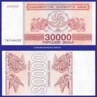 1994 GEORGIA  30 000 LARIS  GRIFFINS  GRAPES & VINES  SERIAL No....452  KRAUSE 47 UNC. CONDITION - Géorgie