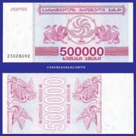 1994 GEORGIA  500 000 LARIS  GRIFFINS  GRAPES & VINES  SERIAL No....092  KRAUSE 51 UNC. CONDITION - Géorgie