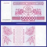 1994 GEORGIA  500 000 LARIS  GRIFFINS  GRAPES & VINES  SERIAL No....093  KRAUSE 51 UNC. CONDITION - Géorgie