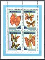 Korea North 2000 - Butterflies  - Papillons Mi Bl. 458A MNH (**) - Schmetterlinge