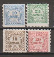 Creta Heraklion 1898 MiN°2-4 4v MLH British Post Office - Creta