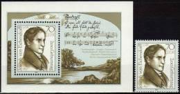 J.Eichendorff 200.Geburtstag Dichter 1988 DDR 3155+Block 92 ** 3€ Note Landschaft Porträt Poet Hb Music Sheet Bf Germany - [6] Democratic Republic