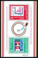 3309 Bulgaria 1984 Intl Stamp Exhibition BLOCK  ** MNH Europa (KSZE), Madrid /Internationale Briefmarkenmesse, Essen . - European Ideas