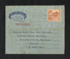 Trinidad & Tobago 1962 Air Mail Postal Used Aerogramme Cover Trinidad & Tobago To Pakistan - Trinidad & Tobago (...-1961)