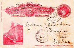 URUGUAY 1902 - Ganzsache Auf Bildpostkarte Uruguay Montevideo Gel.1902 Nach Frankreich - Uruguay