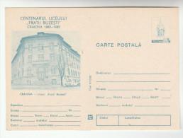 1982 ROMANIA 1l Illus Postal STAITONERY Card Illus FRATII BUZESTI HIGH SCHOOL Anniv Cover Stamps - Postal Stationery