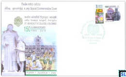 Sri Lanka Stamps, St. Benedict's College, Special Commemorative Cover - Sri Lanka (Ceilán) (1948-...)