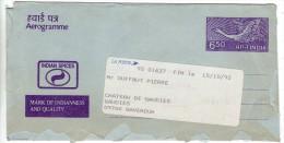 INDE - 1993 - Aérogramme 6,50 R - Aerogrammen
