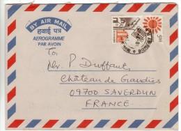 INDE - 1990 - Aérogramme - Enveloppe Bombay - Aerogrammen