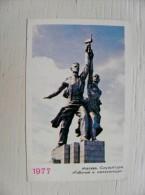 Calendar From Ussr 1977 Sculpture Worker And Kolkhoz Woman - Kalender