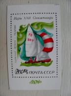 Calendar From Ussr 1980 Sailing Regatta Tallinn Olympic Games - Kalender