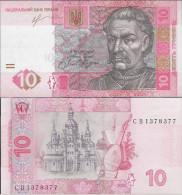 Ukraine 2013 - 10 Hryven - Pick 119 UNC (Signature - Sorkin) - Ukraine