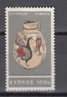 Cyprus 1966,1V,jug,kruik,krug,cruche,jarro,brocca,decor Fishcatching Bird,vogel,vögel,oiseaux,MNH/Postfris(A1916) - Archeologie