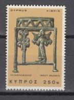 Cyprus 1966,1V,culturehistory,cultuurgeschiedenis,kultur,cultura,,MNH/Postfris(A1917) - Archeologie