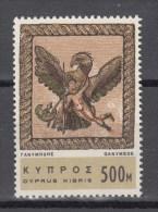 Cyprus 1966,1V,birds,vogels,vögel,oiseaux,pajaros,uccelli,aves,mosaic,mosaik,mosaïque,mosaico De,MNH/Postfris(A1918) - Archeologie