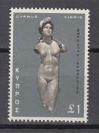 Cyprus 1966,1V,statue Aphrodite From Soli,standbeelden,statuen,estatuas,statue,MNH/Postfris(A1919) - Archeologie
