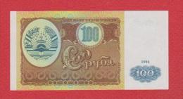 Tadjikistan //  100 Roubles  //  1994   //  NEUF - Tadjikistan