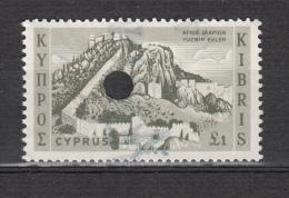 Cyprus 1962,1V,tax,fiscaal,steuer,taxe,impuesto,tassa Di Soggiorno,fortress St. Hilarion,fort,Used/Gebruikt(A1924) - Monumenten