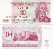 Transnistria  1994 - 10 Rublei - Pick 18 UNC - Bankbiljetten
