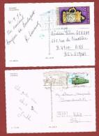2 Verschillende Gelegenheidsstempels Budapest Op Zichtkaarten - Marcophilie