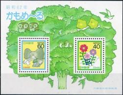 Japan 1987. Michel Bl.#113 MNH/Luxe. (B45) - Blocks & Sheetlets