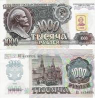 Transnistria  1994 (1992) - 1000 Rublei - Pick 13 UNC - Bankbiljetten