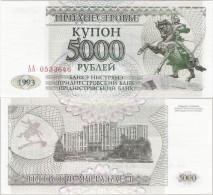 Transnistria  1993 - 5000 Rublei - Pick 24 UNC - Bankbiljetten