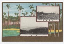 JAPAN ~ Embossed Multi Scene Postcard C1910 Palm Tree Motif - Japan