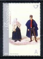 1155/ Slowenien Slovenia Slovenie 2011 Mi.No. 877 ** MNH Volkstracht National Costume From Notranjska - Slowenien