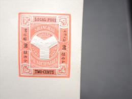 CHINE - Entier Postal ( Bande ) De La Poste Local De Shangai - Lot P12275 - Chine