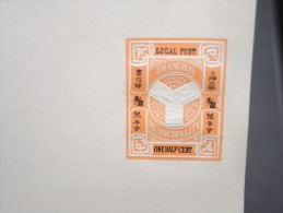 CHINE - Entier Postal ( Bande ) De La Poste Local De Shangai - Lot P12276 - Chine