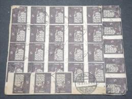 RUSSIE- Enveloppe En Recommandée Pour La France En 1923 - Aff Spectaculaire Au Verso - Lot P12281