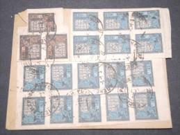 RUSSIE- Enveloppe Pour La France En 1923 - Aff Spectaculaire Au Verso - Lot P12282