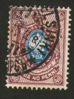 FINLANDIA 1911- STEMMA ARALDICO Di Russia CAT Michel Al N° FI 64A  Da 40 Penni - Usati