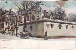 Chine- Tientsin- Victoria Road édit Glaser CH 6050.datée 1906 Animée, Pli Angle Sup Dt Sinon Tb état - Chine