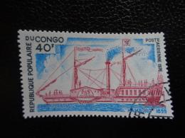 Congo 1976 Poste Aérienne N°218 Oblitéré - Gebraucht