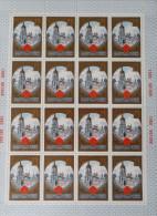 TOURISME SUIVANT L'ITINERAIRE DE LA CEINTURE D'OR 1980 - 6 FEUILLETS NEUFS ** - YT 4688/93 - MI 4959/54 - 1923-1991 USSR